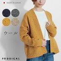 ニットカーディガンレディース秋秋冬日本製フリーサイズ長袖ウール羽織りローゲージゆったりプロディガルネップカーディガン