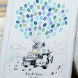 ウェディングツリー ゲストブック 結婚証明書 ウェルカムボード ウェディングバルーンリリース seaside wedding (シーサイドウェディング)