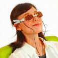 USB目元冷却装置『EleIce-Eye 電子冷却 エレアイスアイ』