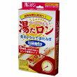 電子レンジ用 湯たんぽ 「湯たロン」