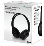 【クーポンあり】【あす楽】ヘッドフォン スマホ ハンズフリー Bluetooth4.1 マイク搭載 充電式ワイヤレスヘッドホン ホワイト