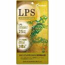 【クーポンあり】【あす楽】LPS モリンガ 免疫ビタミン LPSサプリメント リポポリサッカライド