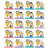 【ポイント10倍】【送料無料】決定版 江戸落語名人芸CDシリーズ 20枚組(AJ2001〜2020)/選びぬかれ、鍛えぬかれた、話芸の粋!!