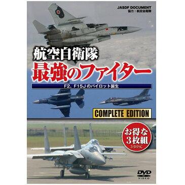 【送料無料】DVD 航空自衛隊 最強のファイター WAC-D669