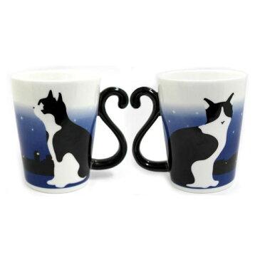 【ポイント10倍】【クーポンあり】マグカップル 色変わり 夜明け ペア AR0604113 お湯を入れると黒猫から白黒猫へ♪