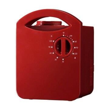 【クーポンあり】【送料無料】ROOMMATE 多機能スタイル 布団乾燥機 レッド RM-98H