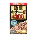 マルマン 納豆キナーゼ4200FU (120粒・60日分) 注目の成分「ナットウキナーゼ」にDHA・EPAをプラス☆