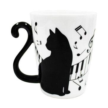 【ポイント10倍】【クーポンあり】マグカップル ピアノネコ 黒猫(オス) AR0604102 ネコのしっぽが取っ手になったキュートなマグカップ♪