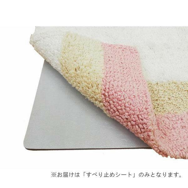 移動・歩行支援用品, 転倒防止マット・シート  45180cm 110601931 !!