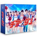 【クーポンあり】【送料無料】チア☆ダン Blu-ray BO...