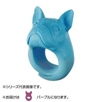 【クーポンあり】MyMark(マイマーク) シリコンリング フレンチブルドッグ(犬) パープル MMK-031