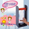 【ポイント10倍】【あす楽】エコ リサイクル ペットボトルつぶし
