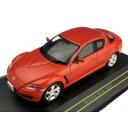 【ポイント10倍】First43/ファースト43 マツダ(MAZUDA) RX-8 2003年 ベロシティレッドマイカ 1/43スケール F43029/細部までこだわって作り上げられたモデルカー!!