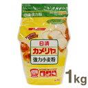 《日清製粉・強力粉》カメリヤ【1kg】(チャック袋入)