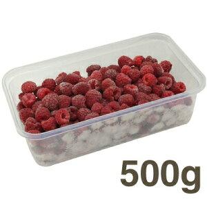 【冷凍便発送商品】【冷凍】《ロスアンデスフルーツ》冷凍ラズベリー【500g】