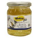 《ミエリツィア》アカシアのハチミツ【250g】