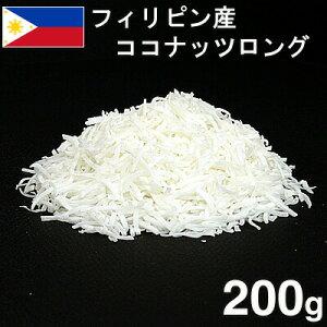 フィリピン ココナッツ