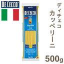 《ディチェコ》カッペリーニNO.9(0.9mm)【500g】