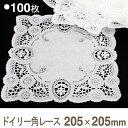 《稲葉》ドイリー角レース #11[100枚]