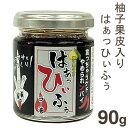《エヴァウェイ》はぁっひぃふぅラー油(柚子果皮入り)【90g】