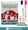 《サフ》インスタントドライイースト(赤)【500g】