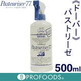 ■アルコール消毒液■《ドーバー》パストリーゼ77【500ml】