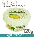 【0603superP10】《ソントン》シュガートースト(トースト用クリーム)メープル風味【120g】
