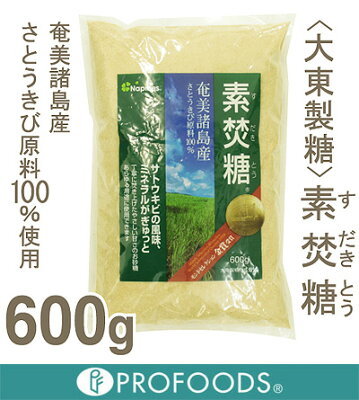 《大東製糖》素焚糖(すだきとう)【600g】