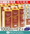 ■ケース販売特別価格■《GSフード》ブラックティー加糖(5倍希釈)【1000ml×12本】