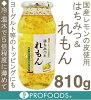 《サクラ印》国産レモンの皮使用はちみつ&レモン【810g】