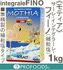 《MOTHIA》サーレ・インテグラーレ・フィーノ(細粒塩)【1kg】