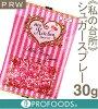 《私の台所》SugarSpraycolors(PRW)【30g】(シュガースプレー)