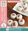 【プロフーズ手づくりキット】桜のマカロン[20個分]