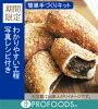 【プロフーズ手づくりキット】カレーパン[6個分]