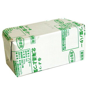 よつ葉乳業 よつ葉バター(食塩不使用) 450g