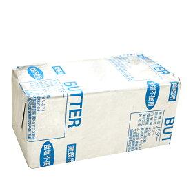 《よつ葉乳業》ドイツ産冷凍バター(食塩不使用)【450g×10個】BUTTER(G)