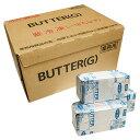 プロフーズで買える「■ケース販売特別価格■《よつ葉乳業加工》ドイツ産 冷凍バターG(食塩不使用)【450g×30個】」の画像です。価格は27,000円になります。