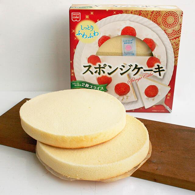 《ホームメイドケーキ》スポンジケーキ(プレーン)【18cm】