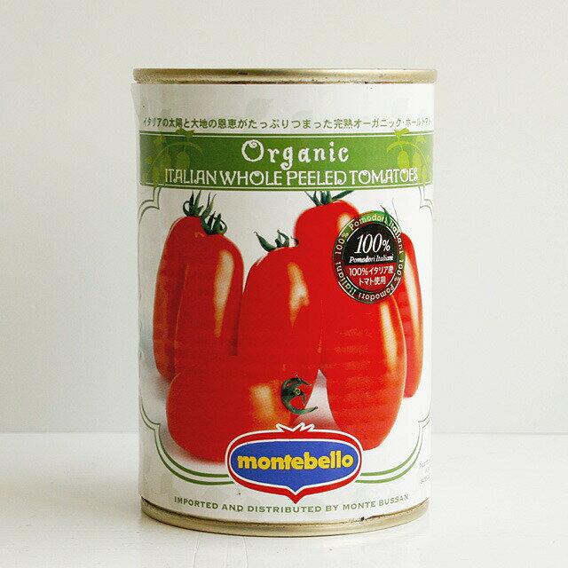 モンテ物産『モンテベッロ 有機ホールトマト』