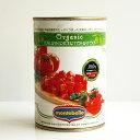 《モンテベッロ》オーガニックダイストマト【400g】