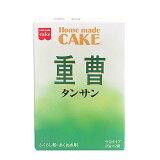 《HOMEMADECAKE》重曹(タンサン)【50g(25g×2袋)】