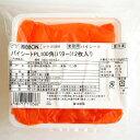 【冷凍】《リボン食品》パイシートPL100角(バター)【12枚】 その1