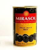 《ミラソル》ブラック・オリーブ(種抜き)【300g】