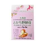 《日本甜菜製糖》北海道 とかち野酵母 分包タイプ【5g×6袋】