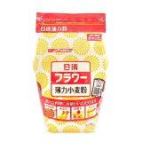 ■ケース販売■《日清製粉・薄力粉》フラワー【1kg×15袋】(チャック袋入)