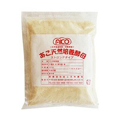 《AKO天然酵母》あこ天然培養酵母(ストロングタイプ)【250g】
