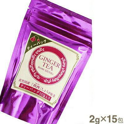 茶葉・ティーバッグ, 紅茶 2g15