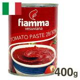 フィアマベスビアーナ トマトペースト 400g
