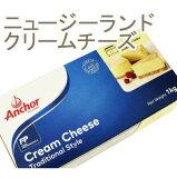 ★エントリーでさらにポイント5倍★《Anchor(アンカー)》ニュージーランドクリームチーズ【1kg】