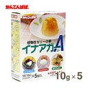 かんてんぱぱ イナアガーA 10g×5袋